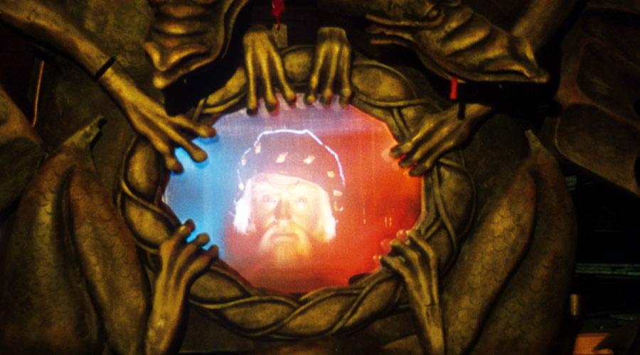"""Dragon """"Magic Mirror"""" Frame (Photo courtesy of Technifex)"""