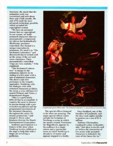 Funworld, September 1986 - Second Page