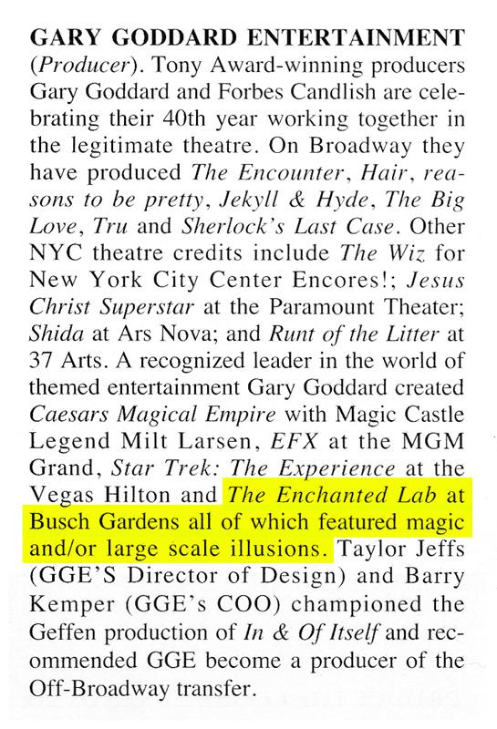 """In & Of Itself"" producer Gary Goddard bio"